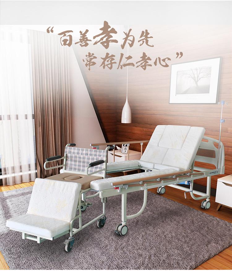 白色手动轮椅床_01.jpg