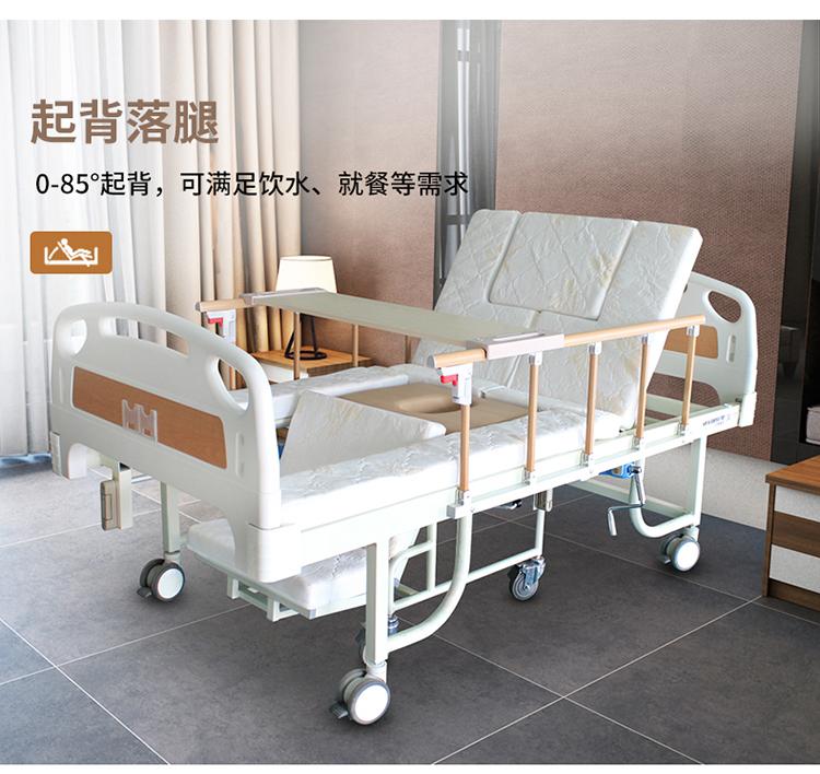 白色手动轮椅床_04.jpg