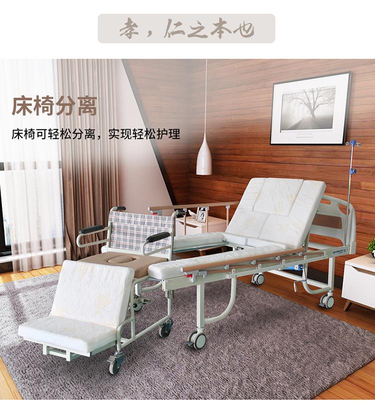 白色手动轮椅床_03.jpg