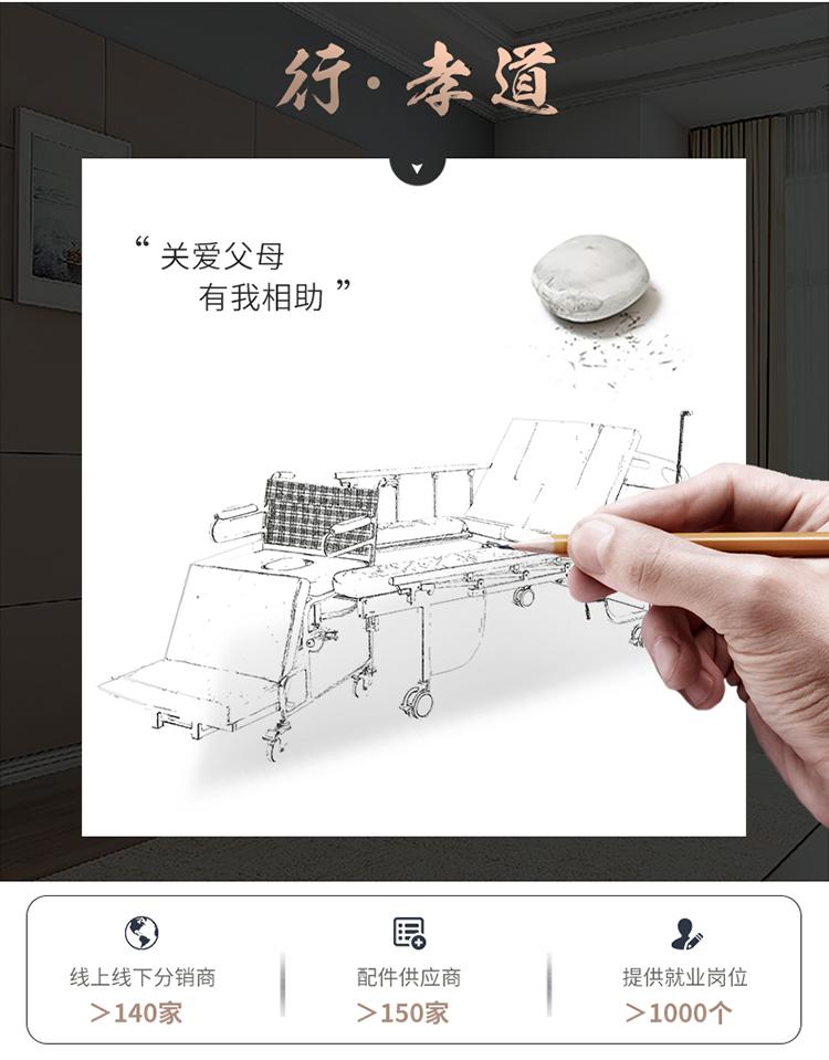 白色手动轮椅床_02.jpg