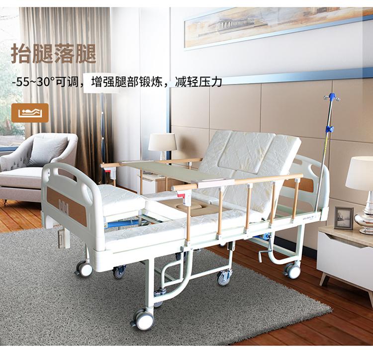白色手动轮椅床_05.jpg