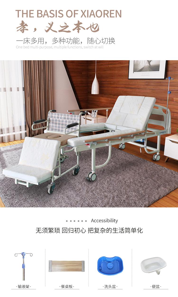 白色手动轮椅床_07.jpg