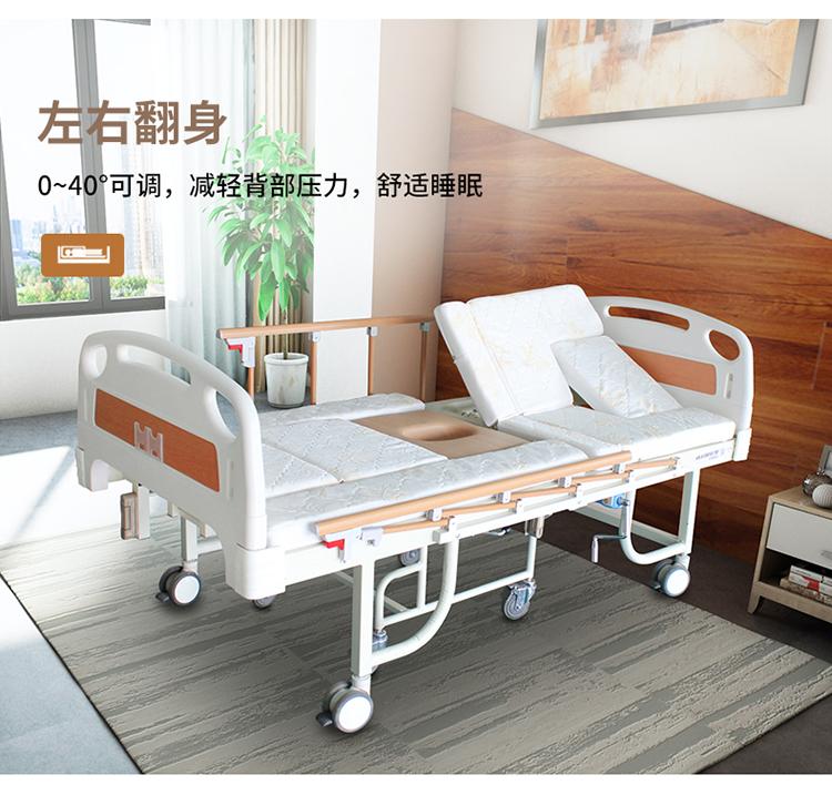 白色手动轮椅床_06.jpg