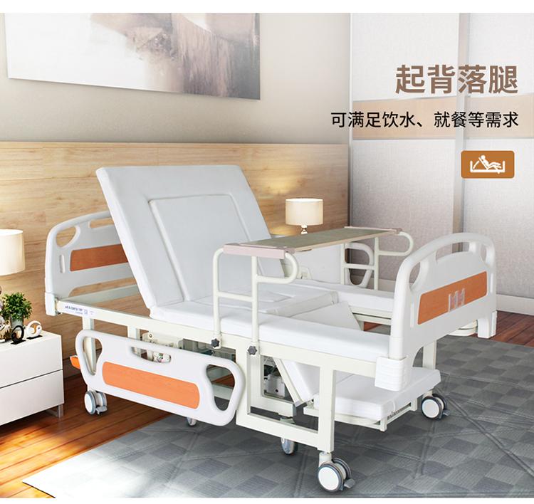 轮椅床白色电动_04.jpg