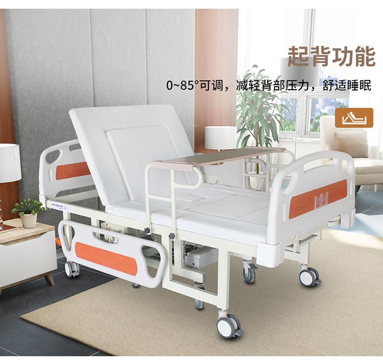 轮椅床白色电动_06.jpg