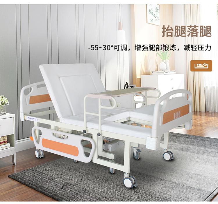 轮椅床白色电动_05.jpg