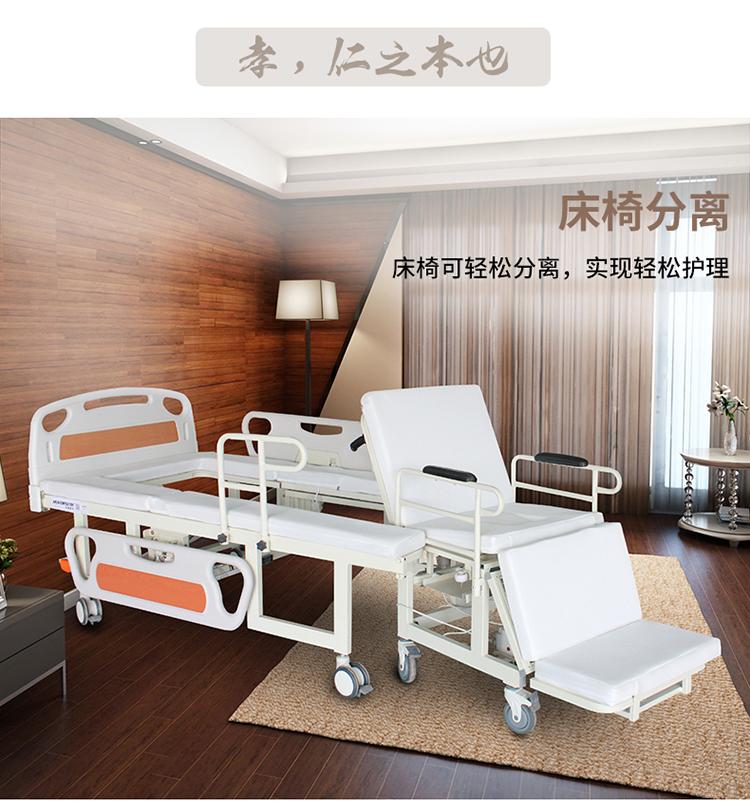 轮椅床白色电动_03.jpg