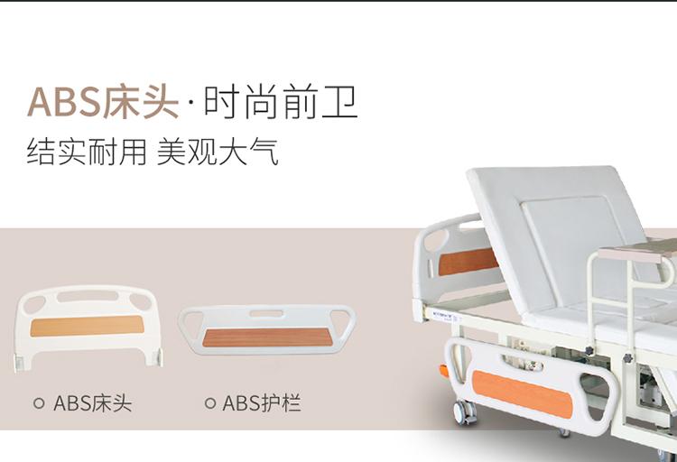 轮椅床白色电动_10.jpg